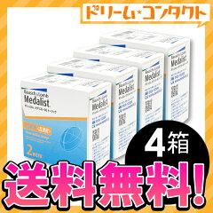 .◆送料無料◆メダリスト66トーリック4箱セット(両目6ヶ月分) / 乱視用2週間使い捨てコンタク...