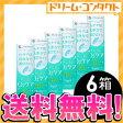 【送料無料】メニコン o2ケア (オーツーケア) 240ml 6箱セット ハードレンズ用洗浄・保存液 メニコン