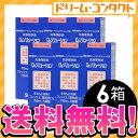 【送料無料】O2ソリューション150ml 6箱セット ハードレンズ用洗...
