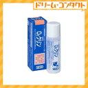 O2クリン15ml ハードレンズ用洗浄液(こすり洗い) シード