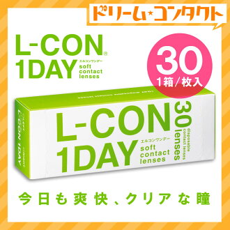 Use エルコンワンデー (30 pieces) 1 day ◆ ◆ discard contact lens / Cynthia