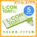 エルコンワンデー 5枚入 1箱 シンシア / 1日使い捨てコンタクトレンズ【1day】【lcon】