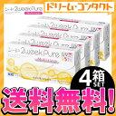 【送料無料】シード 2ウィークピュアマルチステージ 6枚入 4箱セット...