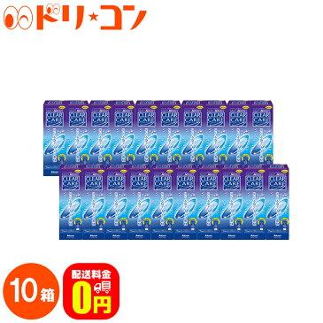 【送料無料】AOセプトクリアケアバリューパック 360ml×2 10箱セット チバビジョン エーオーセプト