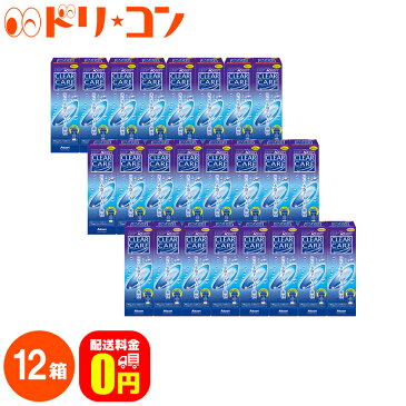 【送料無料】AOセプトクリアケアバリューパック 360ml×2 12箱セット チバビジョン エーオーセプト