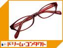.【青】 梅ネコメガネ【YA073-c2】(セルフレーム+薄型レンズ+メガネ拭き+ケース付き)赤系.