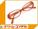 .【青】 梅ネコメガネ【2796-c1】(鼻パット付セルフレーム+薄型レンズ+メガネ拭き+ケース付き...