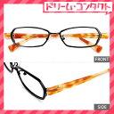 竹ネコメガネ【7541-c5】(コンビフレーム+薄型レンズ+メガネ拭き...