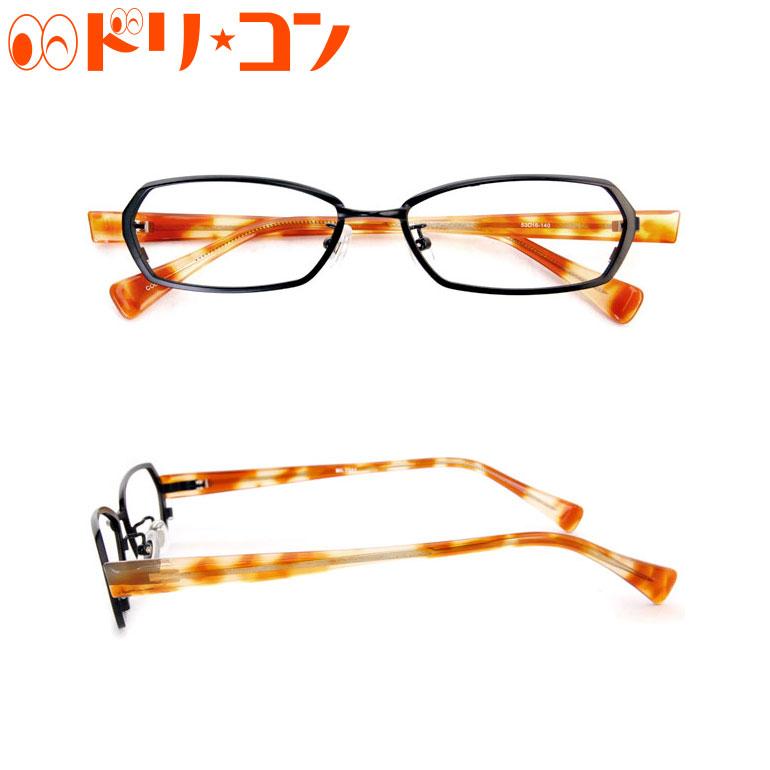 竹ネコメガネ【7541-c5】(コンビフレーム+薄型レンズ+メガネ拭き+ケース付き)黒系茶系
