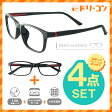 クーポン利用で500円OFF!竹ネコメガネ【DV7902-C4】(セルフレーム+薄型レンズ+メガネ拭き+ケース付き)黒系 ※素材の特性上、顔幅・奥行の調整は出来ません。