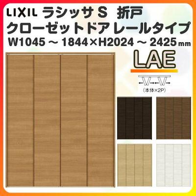 商品リンク写真画像:クローゼットドア(CD)の例①折戸 (ドリームさんからの出展)