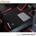 キャロル フロアマット HB36S H27/1- カスタムマット 1台分 Clazzio(クラッツィオ) ES-6023-Y101