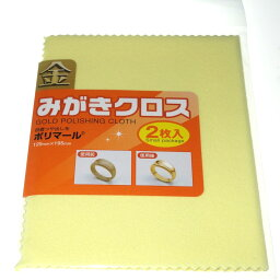 光陽社 ポリマールmini 金みがきクロス/メンテナンス・サプライ品