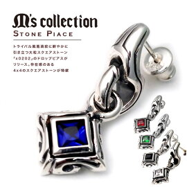 数量限定/4S3X0285シルバーピアス(5カラー)/片耳分/MsCollection/エムズコレクション