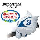 【送料無料】ウォータークールグローブ TOUR B WATER COOL GLB07J 夏用グローブブリヂストンゴルフ/BRIDGESTONE GOLF・・・