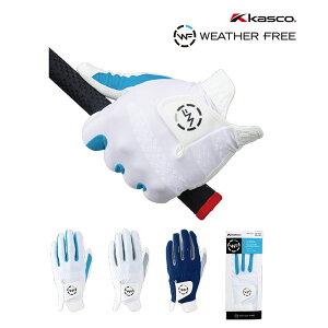 【送料無料】●接触冷感で暑さから解放●キャスコ 夏用ゴルフグローブ ウェザーフリークールグローブ 左手用/kasco