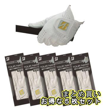 【送料無料】▼まとめ買い 5枚セット▼ブリヂストンゴルフ グローブ GLG99J TOUR B TOUR NANO /BRIDGESTONE GOLF