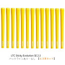 StickeyEvolution2.3レモンイエロー13本