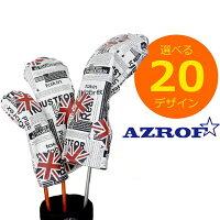 【送料無料】AZROFスタイルヘッドカバードライバー用【選べる20デザイン!】/アズロフ