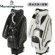 【送料無料】【ネームプレート刻印無料】MQ1199 マンシングウェア キャスター付きキャディバッグ /Munsingwear