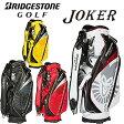 【送料無料】【ネームプレート刻印無料】ブリヂストンゴルフ ジョーカー キャディバッグ CBG673 JOKER/BRIDGESTONE GOLF