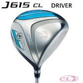 【送料無料】【2015年モデル】ブリヂストン ゴルフ J615 CL ドライバー[J15-31W シャフト]レディース/BRIDGESTONE GOLF