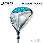 【送料無料】【2015年モデル】ブリヂストン ゴルフ J615 CL フェアウェイウッド[J15-31W シャフト]レディース/BRIDGESTONE GOLF