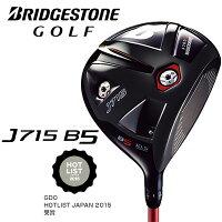J715B5
