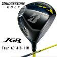 【送料無料】【2016年モデル】ブリヂストン ゴルフ JGR ドライバー[Tour AD J16-11W シャフト]/BRIDGESTONE GOLF