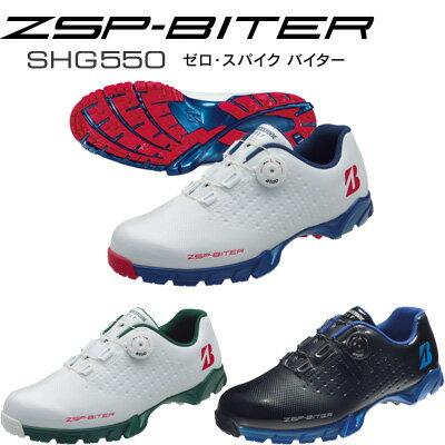 ブリヂストン ゴルフSHG550 ゼロ・スパイク バイターZSP-BITER ゴルフシューズ /BR...