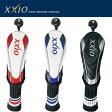【送料無料】【2016年モデル】GGE−X067U ゼクシオ ユーティリティ用ヘッドカバー ダンロップ/XXIO/DUNLOP