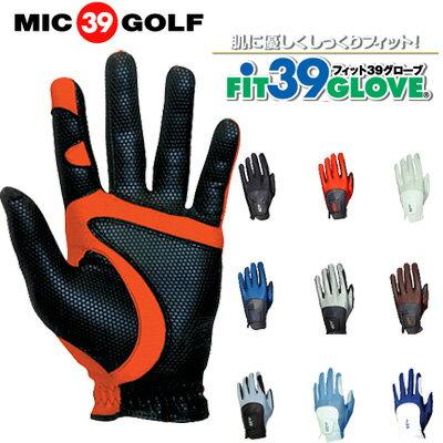 FIT39ゴルフグローブフィットサンキューMIC39GOLF/ミックゴルフ男性用・女性用右手・左手