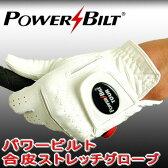【送料無料】【棚ずれ品】パワービルト GL−N1 合皮ストレッチ ゴルフグローブ