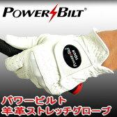 【送料無料】【棚ずれ品】パワービルト GL−N2 羊革ストレッチ ゴルフグローブ