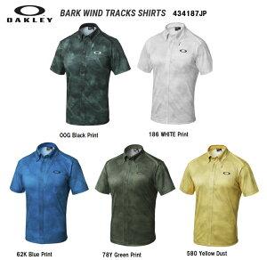 【オークリー】メンズ ゴルフ ポロシャツ 434187JP  OAKLEY BARK WIND TRACKS SHIRTS【全国一律送料無料】