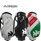 【送料無料】【ネームプレート刻印無料】 KG618BA31 カッパゴルフ キャディバッグ ITALIA/Kappa GOLF