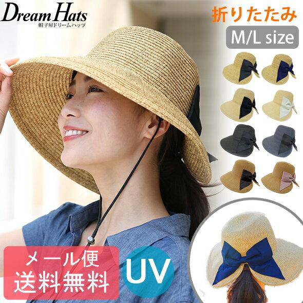76eac10d9dfd71 帽子 麦わら帽子 レディース uv 折りたたみ 夏 つば広 UVカット 100% 大きいサイズ ポニーテール