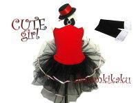 バニーガールみたいな赤とブラックのコントラストが素敵なダンスコスチュームレビュー記載でミニ帽子プレゼント!レオタードダンスバレエダンスガールのステージ衣装にお勧め100cm110cm120cm・チュチュスカート