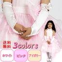 子どもドレス グローブ メール便送料無料!子供ドレスに合わせると上品さUP!リボン飾りが可愛いフィンガーレスグローブ 白 ピンク キッズ ドレス 子供 ドレス発表会