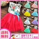 子供ドレスキッズワンピースチュール9カラーズ子供ドレスフラワープリントとチュールの切り替えキッズワンピース90cm100cm110cm120cmキッズドレス韓国子供ドレス