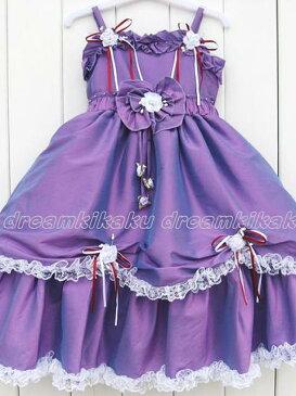 キッズドレス カラフルキュートなキャンディーカラーのスイート子供ドレスシリーズ【グレープポップ】子供 ドレス こどもドレス キッズドレス 子供