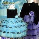 青いバラを思わせる綺麗なブルーとパープルのドレス 【100・110・120・130・140・150cm】 アプローズ 青 紫 ベロア スパンコール こどもドレス 結婚式 発表会 七五三 子供 ドレス キッズドレス 子供フォーマル チュチュ 子供ドレス