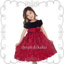お値段以上の高品質!黒のベロアに真っ赤なスカートがゴージャスなお子様ドレス 【85・95・105・110・115・120・130・140cm】ブラック レッド 結婚式 フラワーガール 発表会 ドレスこども 子供ドレス 楽天