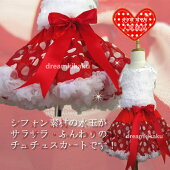 大人気赤白水玉ドットのチュチュスカートが【80・90・100・110・120】チクチクしないふわふわのカラーパニエチュチュスカートドット(赤に白の水玉)結婚式コスチュームダンスキッズ水玉ドットチュチュカラーパニエ