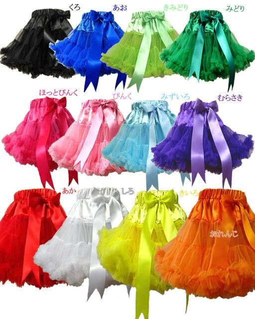 656720f04cad4 ... のカラーパニエTUTU チュチュ スカート 結婚式 子供ドレス発表会 カラーパニエ アンダー チュチュスカート ミニ ダンス 子供  キッズダンス 衣装 ヒップホップ