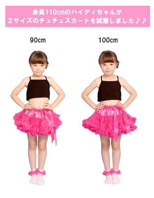 5e5bc4dbe6962 ... パニエ 子供ドレス チュチュ スカート12色揃った子供パニエ 80 90 100 110