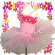 花びらの様なフリルとパールの飾りが上品なダンスコスチューム レオタード フィギアスケート ダンス バレエ ダンスガールのステージ衣装にお勧め90cm 100cm 110cm 120cm・チュチュスカート 子供 レオタード