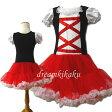 赤いふわふわチュチュスカートが童話の主人公みたいなチュチュワンピース ダンス バレエ ダンス ガールのステージ衣装にお勧め! 90cm 100cm 110cm 120cm 130cm 140cm チュチュワンピース ハロウィン衣装 子供