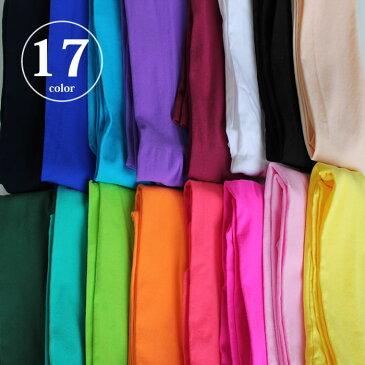 17色から選べるシンプルカラフルカラータイツ ゆうパケット発送可能 子供用タイツ 白 黒 ピンク ブルー イエロー グリーン 紫 カラータイツ 子供ドレス レオタード キッズ タイツ 結婚式 発表会 キッズダンス衣装