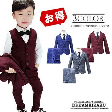 子供 スーツ 3点セット 男の子 子供スーツ フォーマル キッズ レッド ブルー グレー カジュアル 90/100/110/120/130/140 su-0076set